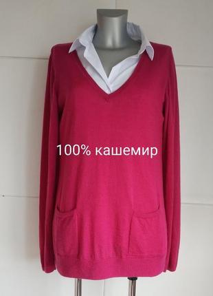 Нежный кашемировый свитер (100% кашемир) day birger mikkelsen