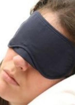 Набор дорожный маска для сна и беруши