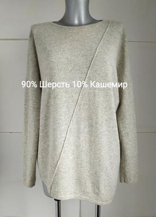 Базовый шерстяной  свитер the white company серого цвета с аси...