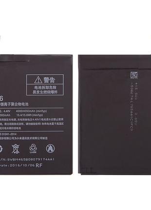 Аккумулятор Xiaomi BM46 Redmi Note 3 / Redmi Note 3 Pro / Redmi N