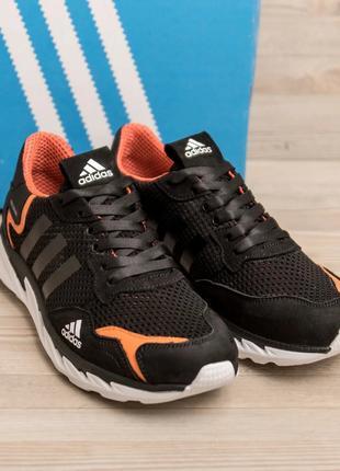 Мужские летние кроссовки Adidas Terrex(40-45р)