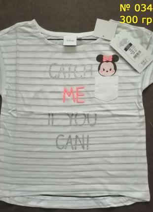 Стильная удлиненная футболка в полоску с принтом микки маус