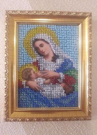 Вышивка бисером Божья Матерь Млекопитательница подарок картина...