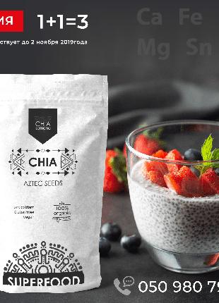 Семена ЧИА - СУПЕРполезный SUPERfood   Здоровое питание
