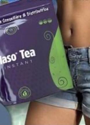 TLC чай детокс