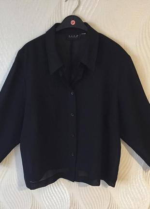 Стильная оверсайз блуза а-образного силуэта cite copenhagen