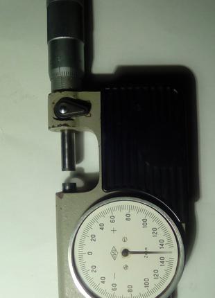 Микрометр - пассаметр 0-25 СССР