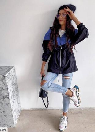 Куртка ветровка аляска.