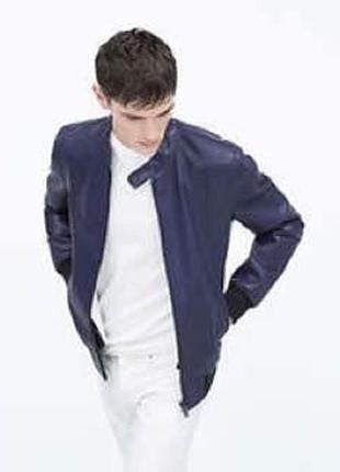 Мужская синя кожанка косуха куртка zara