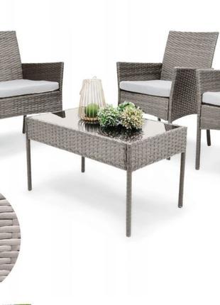 Садовая Мебель 4 + 1 Набор (серый цвет, техноротанг) + Подушки