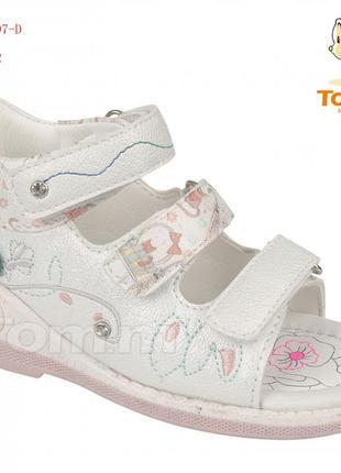 Босоножки для девочки Tom.m 21, 22, 23, 24, 25, 26(р) Белый C-T55