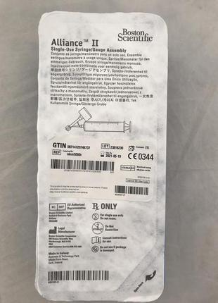 Шприц з манометром для балона дилятатора чи ЕРХПГ