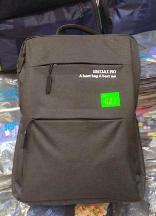Рюкзак, сумка, рюкзак в самолет, ручная кладь, рюкзак для ноут...