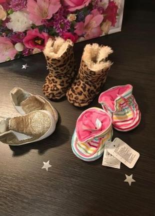 Крутой набор обуви для новорожденной принцессы Mothercare