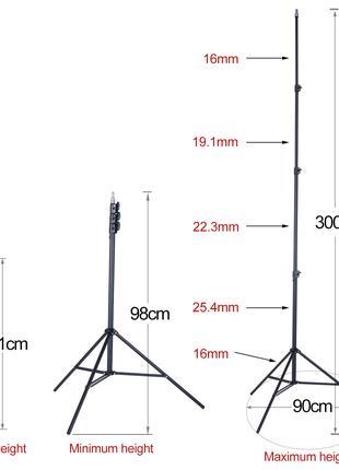 Регулируемый штатив трипод 3m для лазерного уровня, светильников