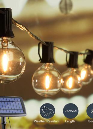 Светильник ретро гирлянда 25 ламп Эдиссона на солнечной батарее