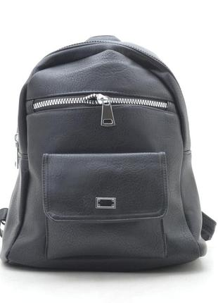 Рюкзак женский городской/ черный повседневный