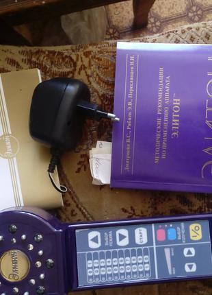 Электромагнитный Медицинский аппарат комплексной терапии Элитон