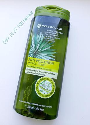Росоинний міцелярний шампунь для волосся детокс та відновлення...