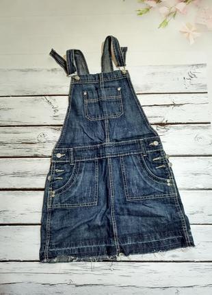 Джинсовий сарафан джинсовый женский комбинезон юбкой юбка