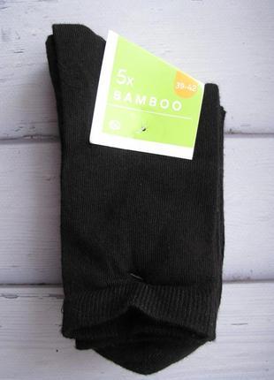 Вискозные носки из 5 пар размер 35-38, 39-42