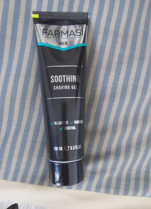 Гель для бритья farmasi men soothing shaving gel