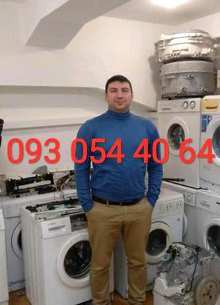 Мастер по ремонту стиральных машин, холодильников на дому. Все ви