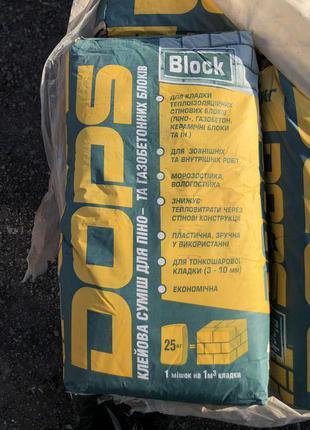 Клейова суміш для піно- то газобетонних блоків 25кг