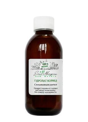 Гидролат коры Корицы Cinnamomum cortice 200 мл