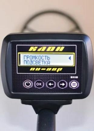 Блок электронный Clone PI-AVR/Клон пиавр на Русском языке Корпус