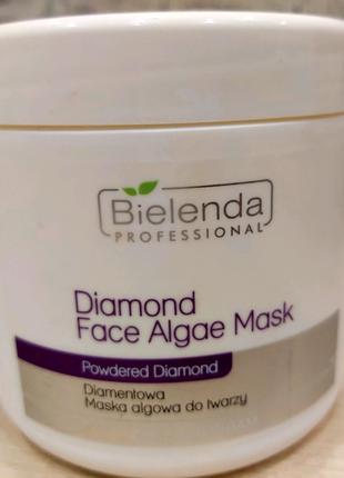 Альгинальная маска для лица Bielenda Professional Fase Program