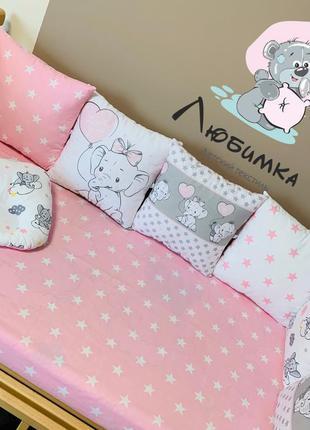 Комплект бортиков в детскую кроватку для девочки