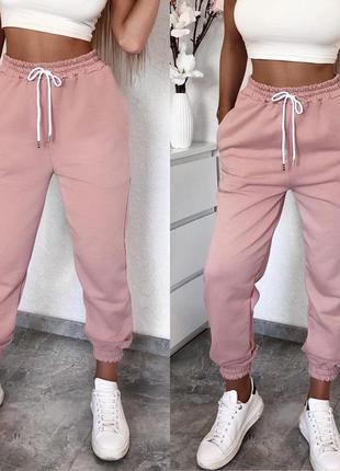 Спортивні штани/женские спортивные штаны