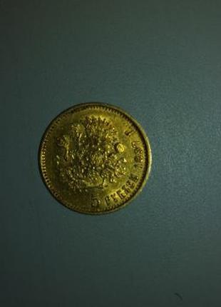 Пятерка золотая