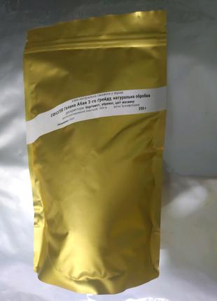 кава у зернах Ефіопія Є Генет, 250 г