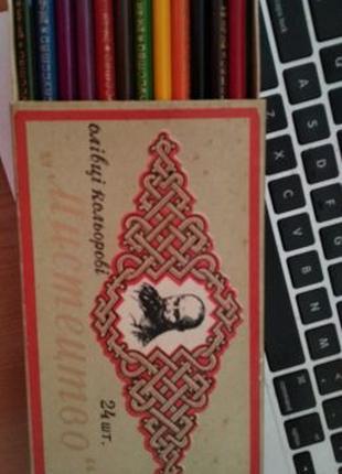 Олівці кольорові карандаши цветные антиквар, ретро, ностальжи,...