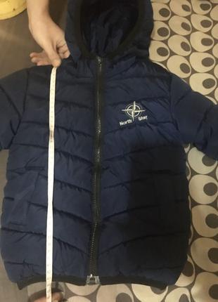 Зимняя куртка...