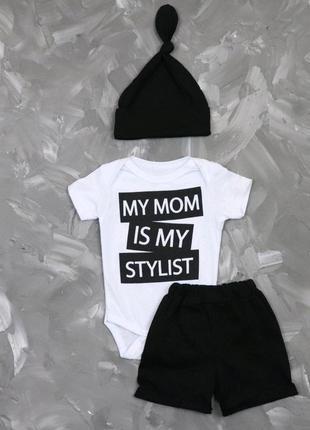 """Летний комплект """"моя мама стилист"""""""