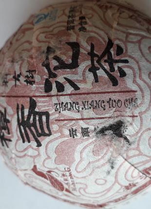 Пуэр Туо Ча Шу 250г (черный) 2010г.