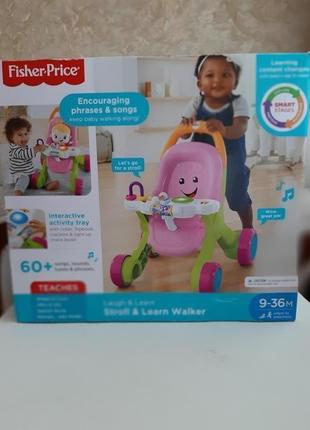 Ходунки толкатель Fisher Price