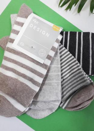 Набор носков 4 пары носки био хлопок хлопковые мужские бренд c...