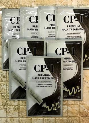 CP-1 premium hair treatment
