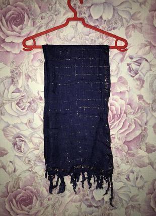 Синий шарф палантин вискоза с люрексом