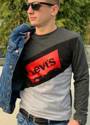 Свитшот Levi's,худи весна лето,кофта adidas