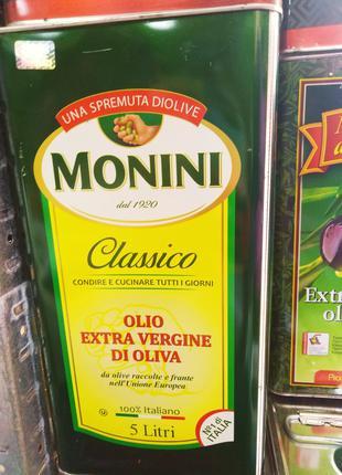 Масло оливковое ж/б 5л Olio Extra Vergine di Oliva хит