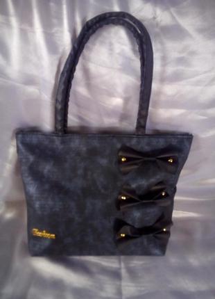 Стильная модная женская сумка