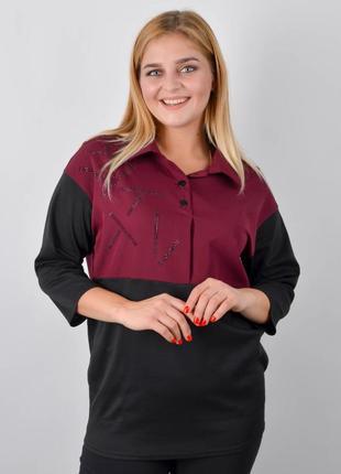 Размеры 50-64! кофта, блуза, рубашка бордо, большой размер!