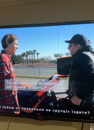 Телевизор LG 42LA620V 42 дюйма диагональ
