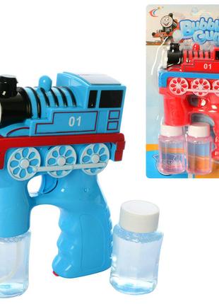 Игрушечный пистолет для пускания мыльных пузырей в виде паровозик