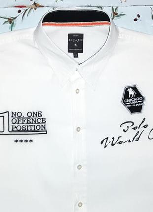 Белая рубашка с нашивками kitaro, размер 54 - 56, большой разм...